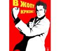 Россия - страна оптимистов!?