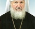 Митрополит Кирилл, избранный Патриарх Московский и всея Руси. Биография