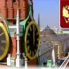 Успешные политики России. Первая кадровая сотня.