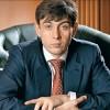 Галицкий Сергей владелец сети