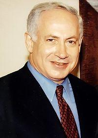 Нетаньяху Биньямин