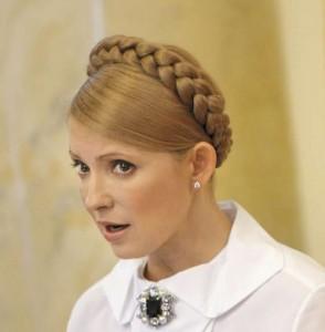 Юлия Тимошенко – женщина мечта